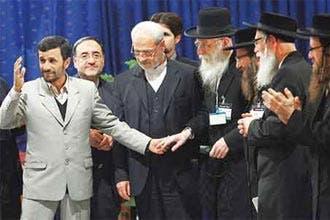 مجموعة يهودية إيرانية تهاجر إلى إسرائيل لأول مرة منذ سنوات