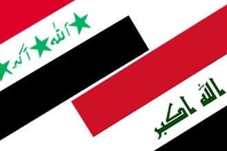 العراق يقر علما جديدا لمدة عام خال من خط صدام ونجوم البعث