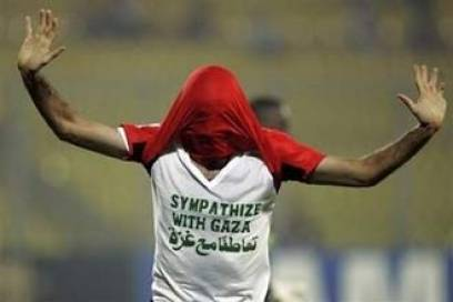 Footballers 'Gaza' photo disappears from Google