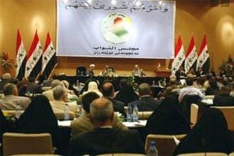برلمان العراق يصادق على قوانين العفو العام والموازنة والمحافظات