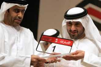 Vanity plate '1'  sells for $14 million in UAE