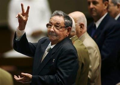 راؤول كاسترو يخلف شقيقه فيدل في الرئاسة بعد نصف قرن من الحكم