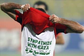 بيع قميص المصري أبو تريكة بـ1500 جنيه في مزاد لصالح غزة