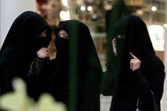 """فتيات سعوديات يكسرن """"حاجز المحرمات"""" عبر تقنية """"البلوتوث"""""""