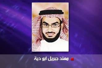 أبرز المخترعين الشباب في السعودية يواجه الغيبوبة إثر حادث سير