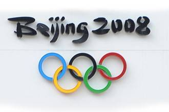 """شعلة أولمبياد """"بكين 2008"""" تصل قمة أعلى جبل في العالم"""