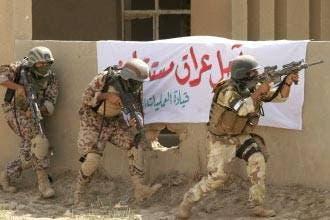 'Lion's Roar' targets al-Qaeda in Iraq