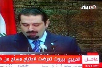 Al Arabiya's Lebanon coverage unrivaled: study