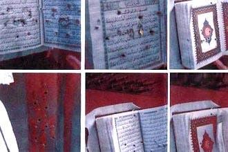 """التحالف يقر بإقدام جنود على جعل القرآن """"هدفا للرماية"""" في العراق"""