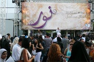 """أبطال مسلسل """"نور"""" يلتقون جمهورهم في مبنى mbc بدبي"""