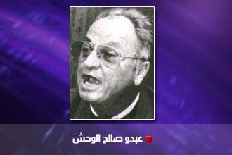 وفاة الخبير الكروي المصري عبده صالح الوحش بعد صراع مع المرض