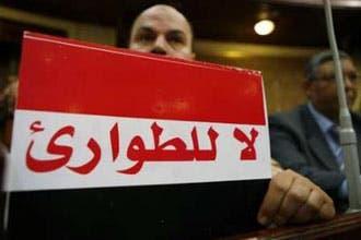 600 معتقل مصري يضربون عن الطعام احتجاجاً على تمديد الطوارئ