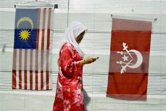 Malaysian women warned over lipstick, heels
