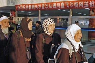 US slams crackdown on China's Muslims