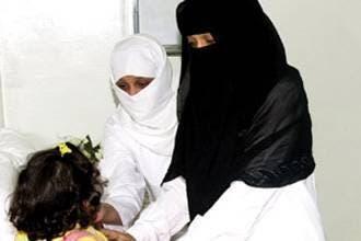 السعودية.. منع الطبيبات والممرضات من إظهار المفاتن درءا للمفاسد