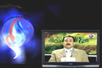مصر تغلق مكتب تلفزيون إيراني وتصادر معدات لغياب الترخيص