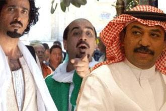 Saudi charity rejects entertainers' donations