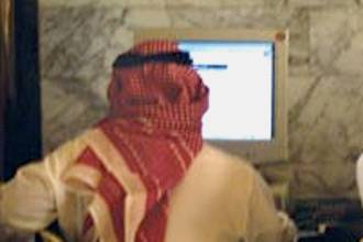 Digital matchmaking leads to marriage in Saudi