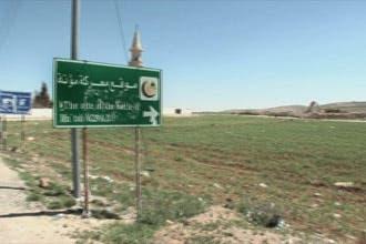 غزوة مؤتة وعبقرية خالد بن الوليد العسكرية في الانسحاب التكتيكي
