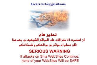 """""""العربية.نت"""" تحت قصف الهاكرز بتهمة أنها """"موقع سني"""""""