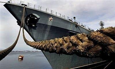 Russian warships visit Libya on way to Venezuela