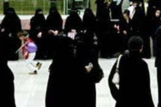 Saudi families reject unstable members