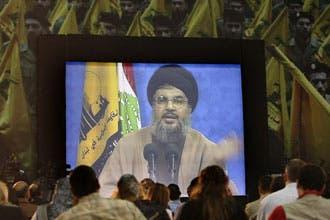 Germany bans Hezbollah's television station