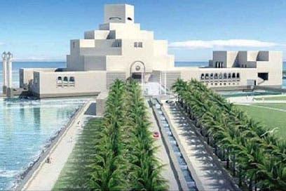Museum of Islamic Arts opens in Qatar