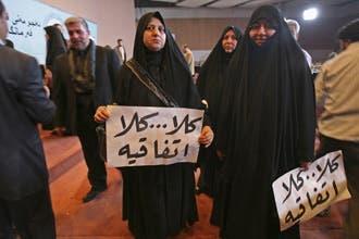 الصدر يعلن الحداد 3 أيام بالعراق احتجاجًا على إقرار الاتفاقية الأمنية