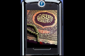 Israel offers Quran texting service