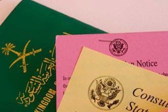 حملة إلكترونية لمواجهة أزمة تأشيرات 18 ألف مبتعث سعودي بأمريكا