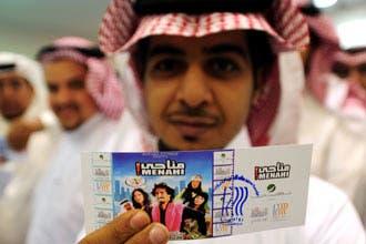 Saudi moral police chief eases tone on cinema