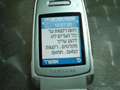 Israel intimidates Gazans via text messaging
