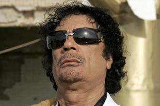 Gaddafi tells Obama to give bin Laden a chance
