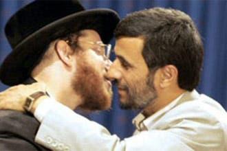 """نجل مرجع إيراني: أحمدي نجاد """"يهودي"""" غير اسمه ليخفي حقيقة جذوره"""