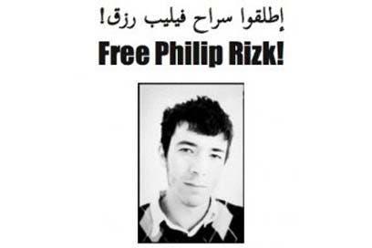 Arrested Gaza activists still missing in Egypt