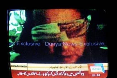 پاکستان میں اغواء ہونے والے اقوام متحدہ اہلکار کا ویڈیو پیغام جاری