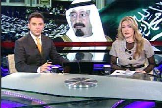 المسؤولون الجدد في السعودية يختارون العربية لأول ظهور لهم