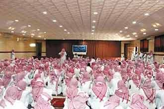UK to imitate Saudi terrorist rehab program