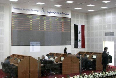 Syria launches first stock exchange