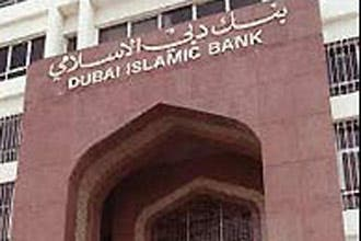 Experts urge standards for Islamic banks