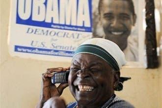 Baptism of Obama's Kenyan grandma flops
