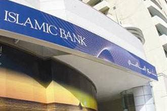 First Hamas-affiliated bank opens in Gaza