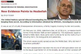 """""""دير شبيغل"""" تتمسك بأدلتها حول تورّط حزب الله في اغتيال الحريري"""