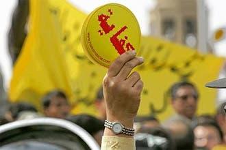 """""""كفاية"""" تعتصم احتجاجا على زيارة أوباما والإخوان يرفضون الاشتراك"""