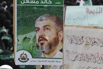 Hamas leader heads to Cairo for Palestinian talks