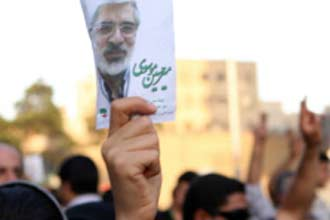 Mousavi's petition to Iran's supreme leader