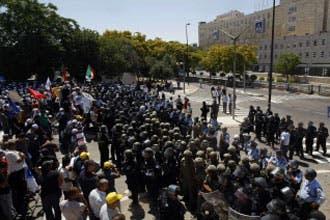 Israeli Druze protest against discrimination