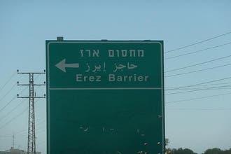 Israelis block Gaza to push for Shalit release