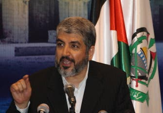 Hamas leader calls for action to Obama's words